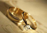 Семь лет со дня бракосочетания