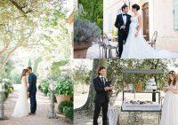Правила организации свадьбы в стиле Прованс