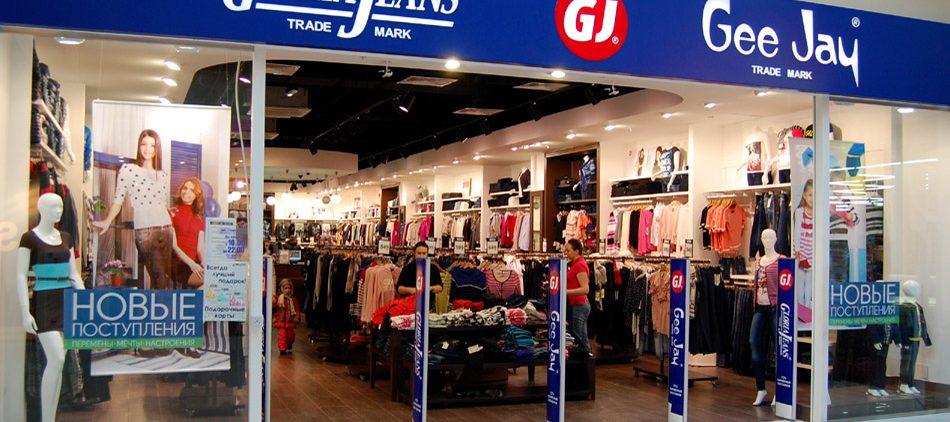 Товар и цены в интернет-магазине «Глория Джинс»