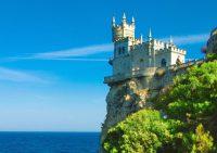 Поездки для туристов по Крыму