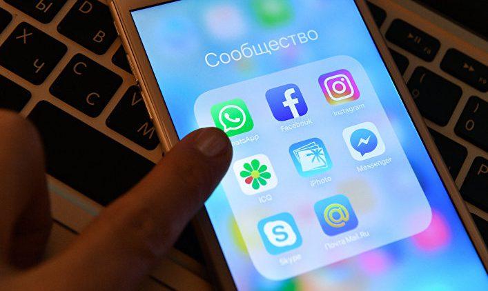 Социальные сети являются наркотиком для женщин
