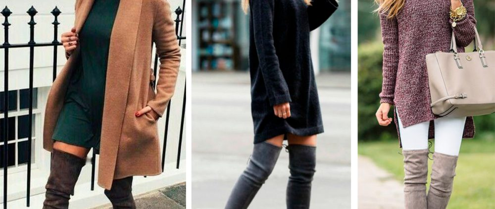 Ботфорты. Тренды. Мода.