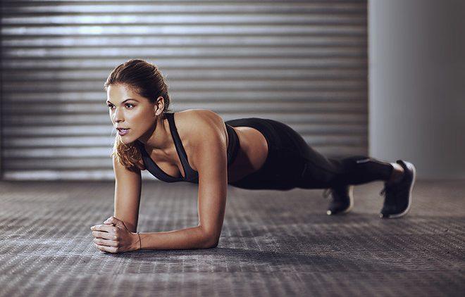 Как заставить себя тренироваться, когда совсем не хочется