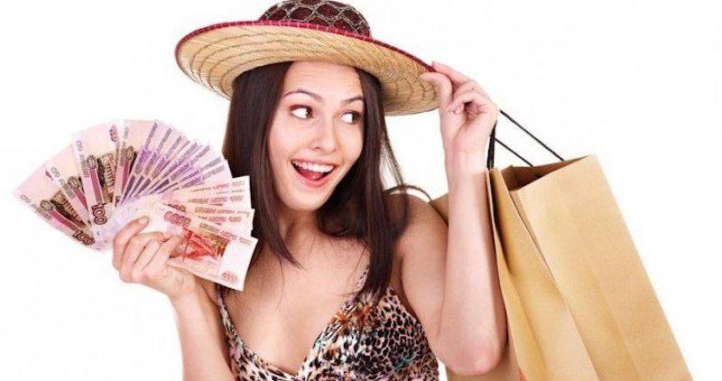 5 привычек, которые тратят деньги больше, чем можно себе представить