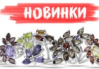 Изысканные украшения из серебра в магазине «Лазурит онлайн»