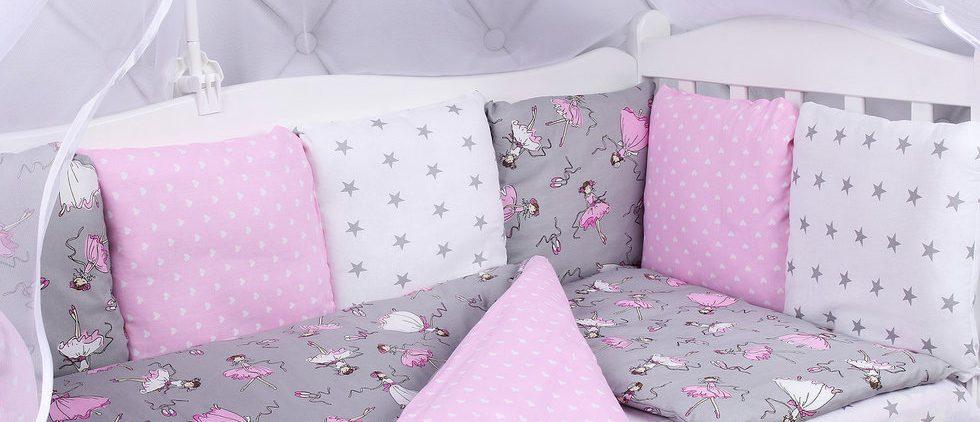 Красивое и уютное спальное место для малыша