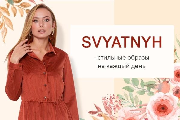 Стильные фасоны женских платьев