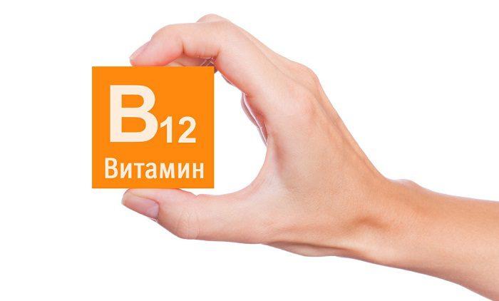 Низкий уровень витамина B12 у будущих мам во время беременности увеличивает риск развития диабета у детей