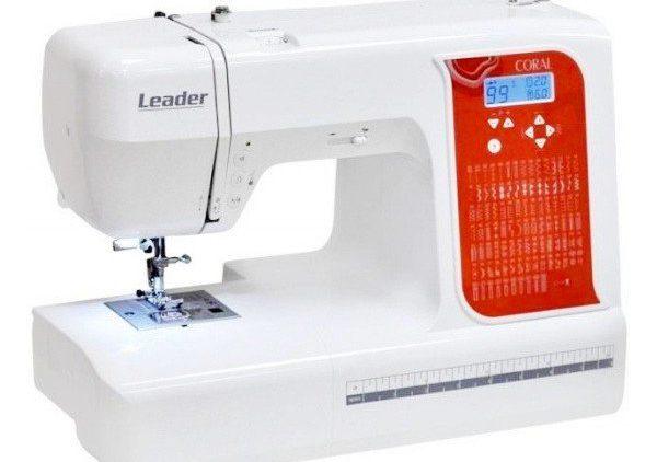 Компьютеризированная швейная машинка Leader Coral.