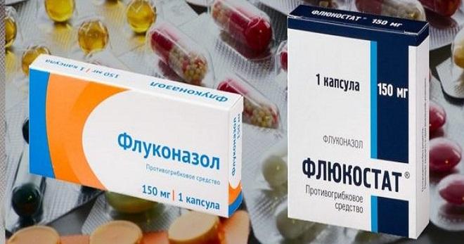 Флюкостат или Флуконазол