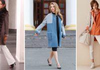 Модный ликбез: что такое длинные и короткие тренды