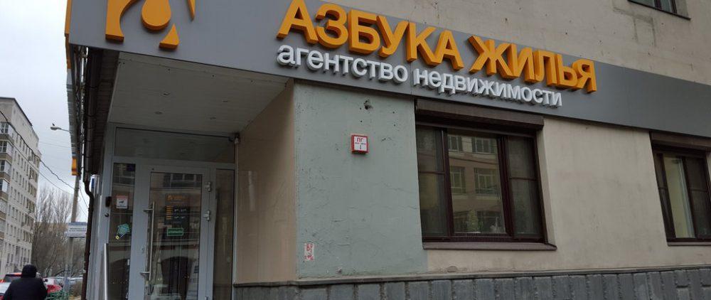 Как выгодно купить вторичку в Москве?