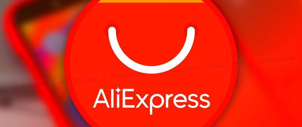 Отзывы про товар из Алиэкспресс