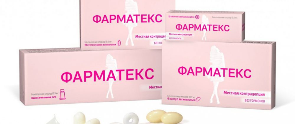 Как правильно предохраняться спермицидами?