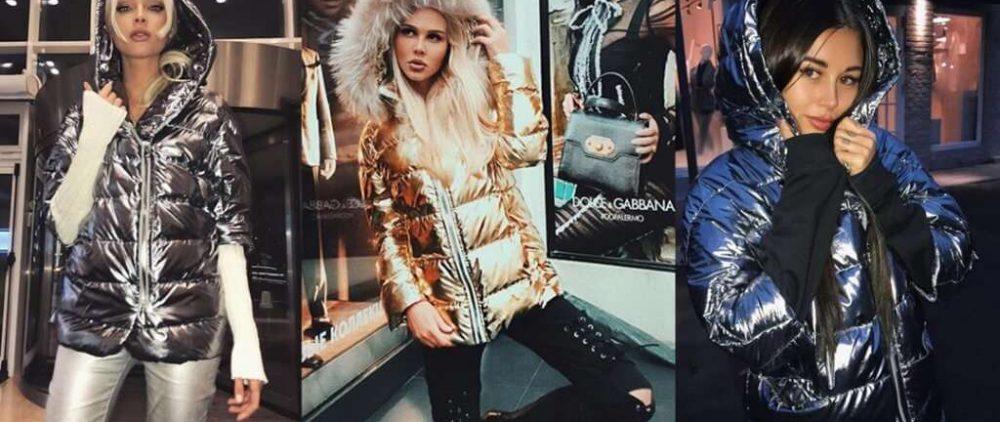 Купить модную женскую демисезонную куртку