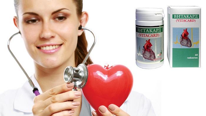 Природные комплексы для сердечно-сосудистой системы