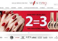 Онлайн-магазин Mybeautypro – торговая площадка товаров для красоты