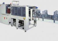 Термоусадочное оборудование от изготовителя по лояльным ценам