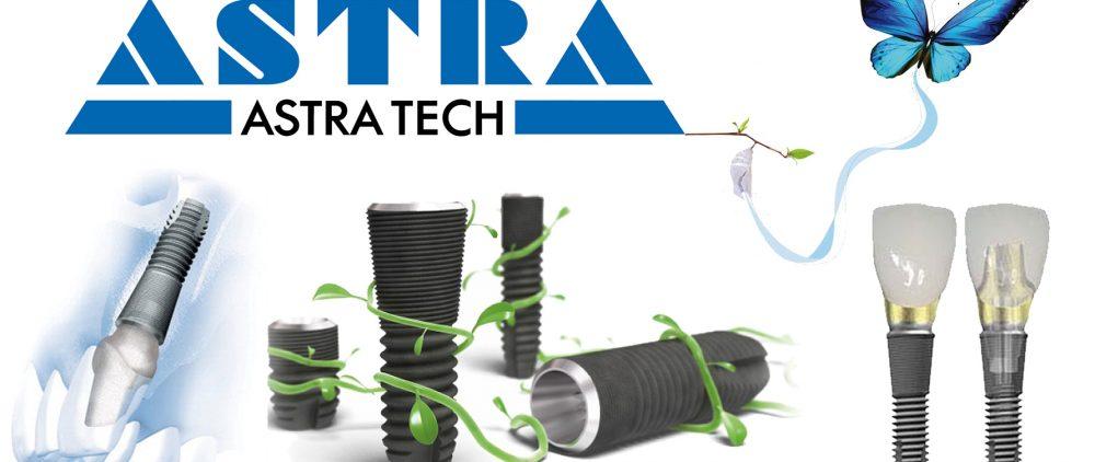 Высокое качество и надежность имплантов Astra Tech