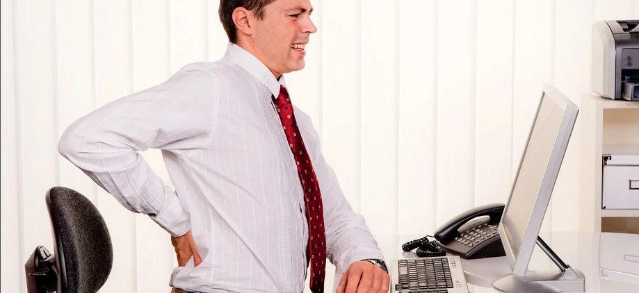 Как избежать больной спины при работе в офисе и дома?
