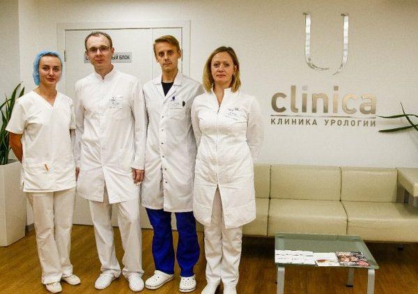 Многопрофильная клиника UniClinica