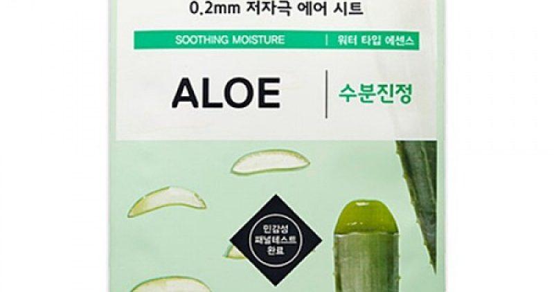 Маски для лица от южнокорейской компании